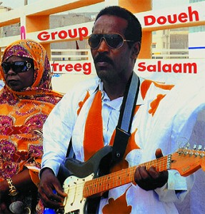Group Doueh: Treeg Salaam LP SF048